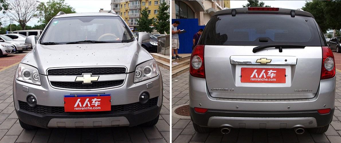 北京二手雪佛兰 科帕奇(进口)2009款2