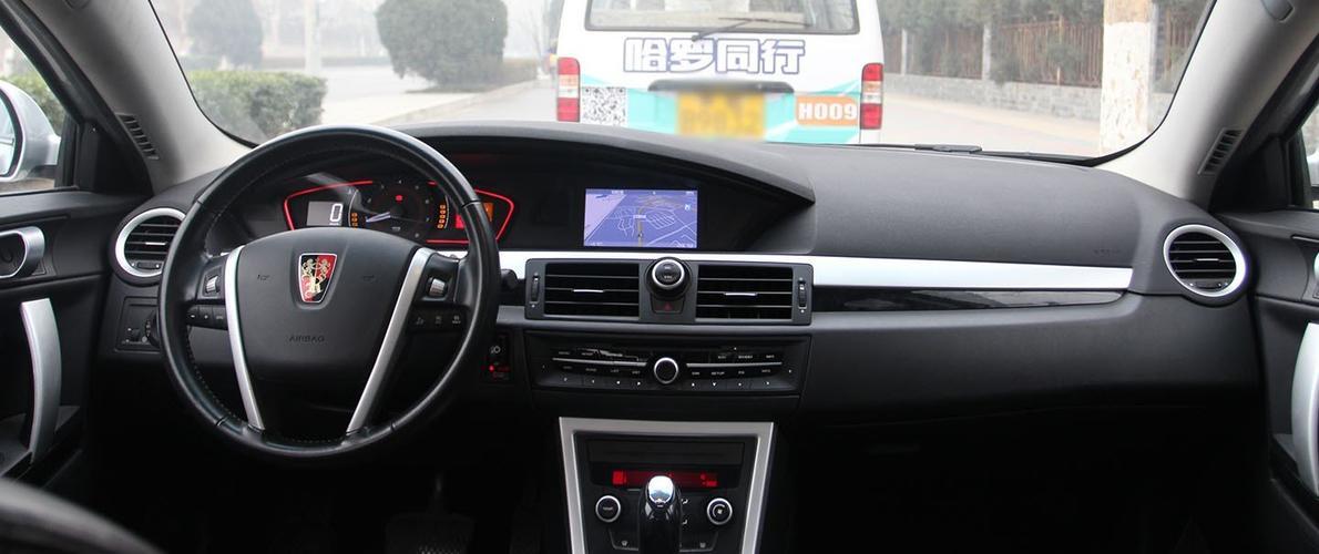 荣威rx51.5t仪表盘指示灯图解