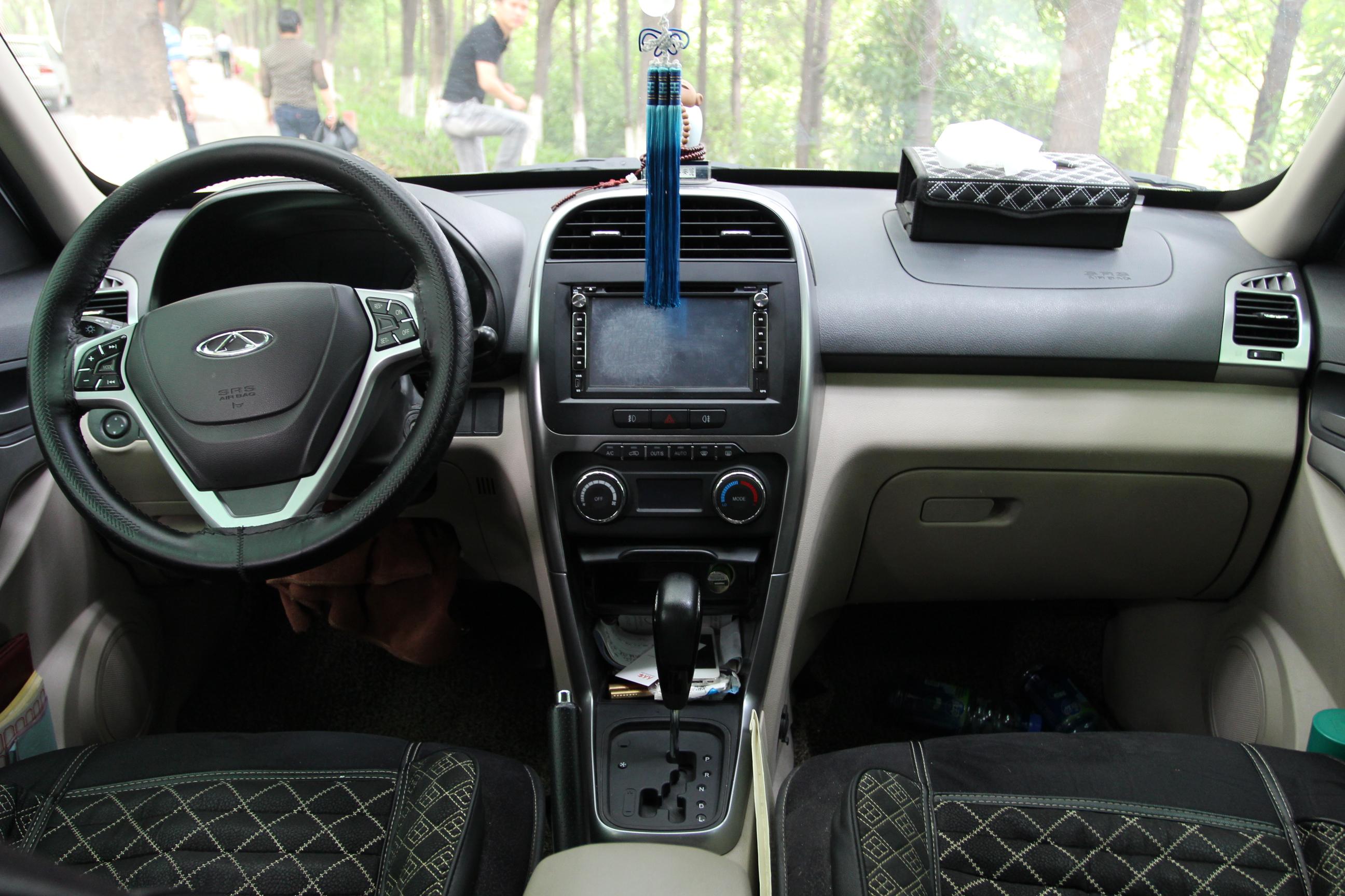 瑞虎3车仪表盘指示灯图解