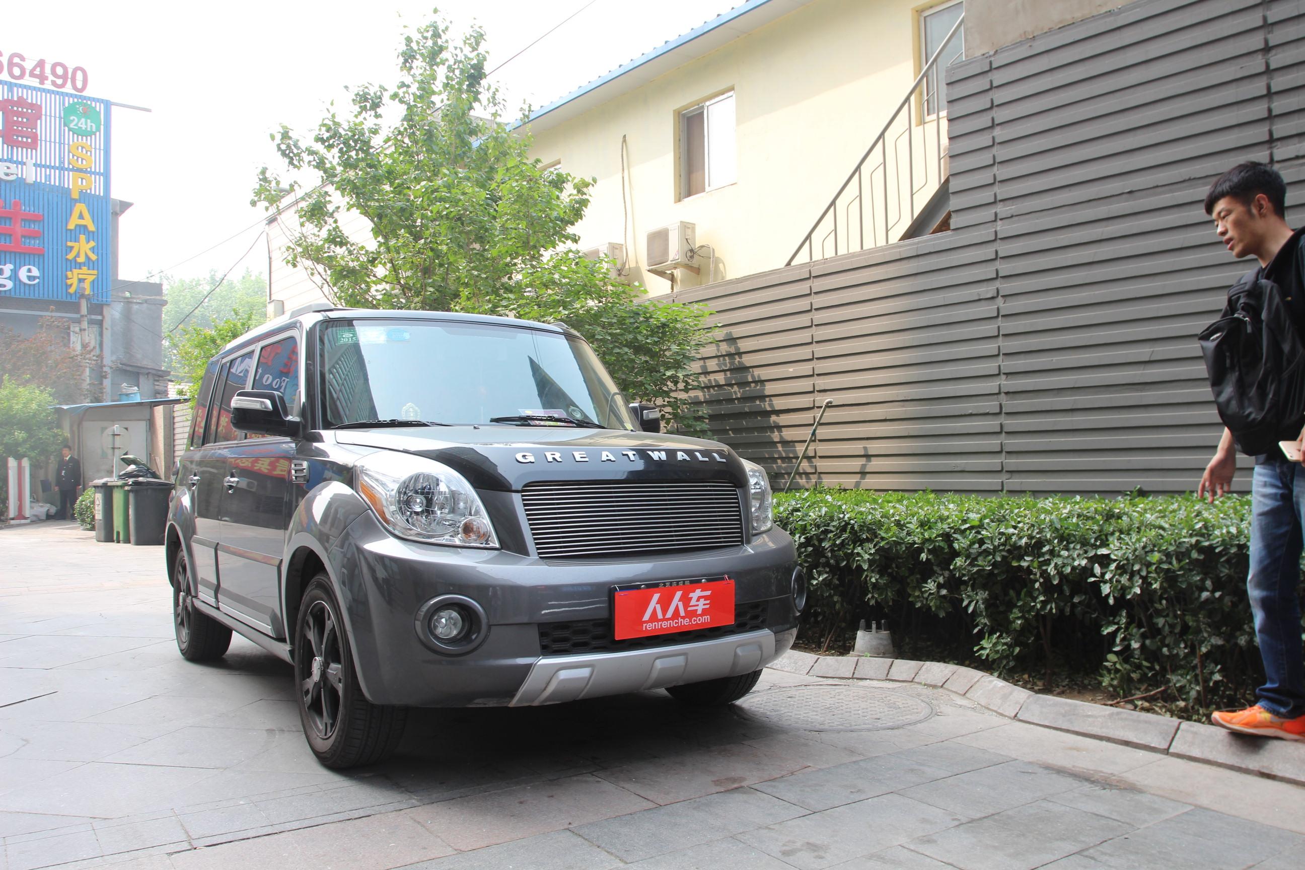 长城汽车-m2 2010款 1.5l 手动豪华型