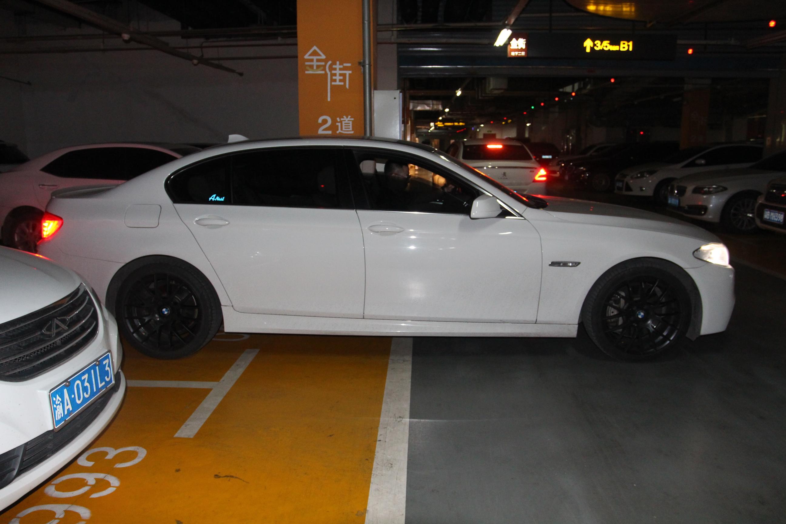 二手宝马-5系 2013款 530li