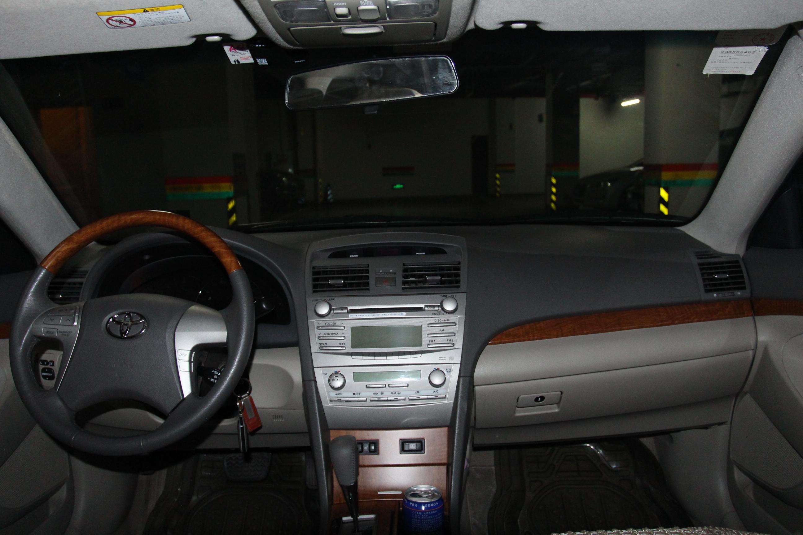 全国二手丰田-凯美瑞 2009款