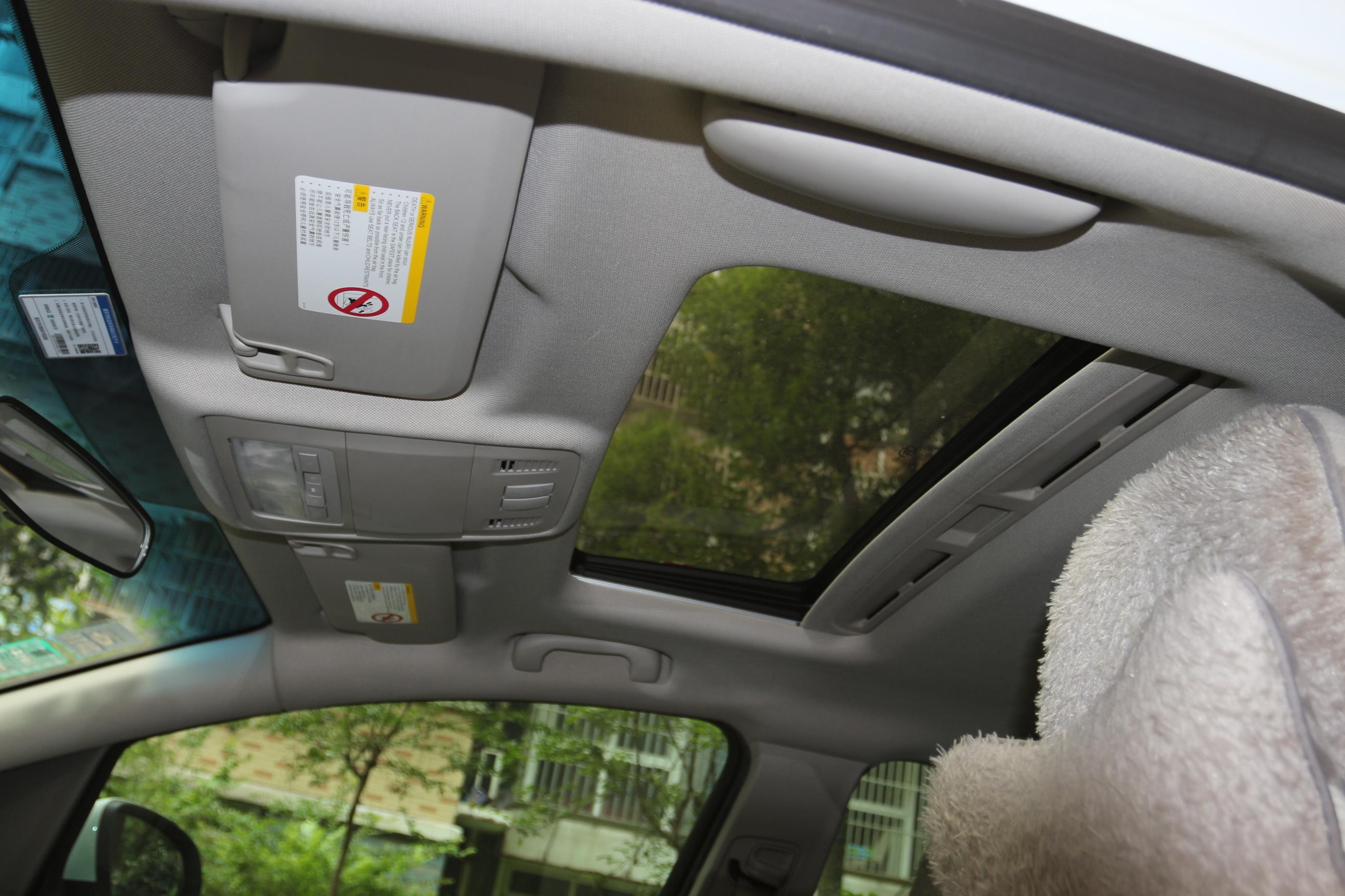 别克英朗汽车空调开关使用图解