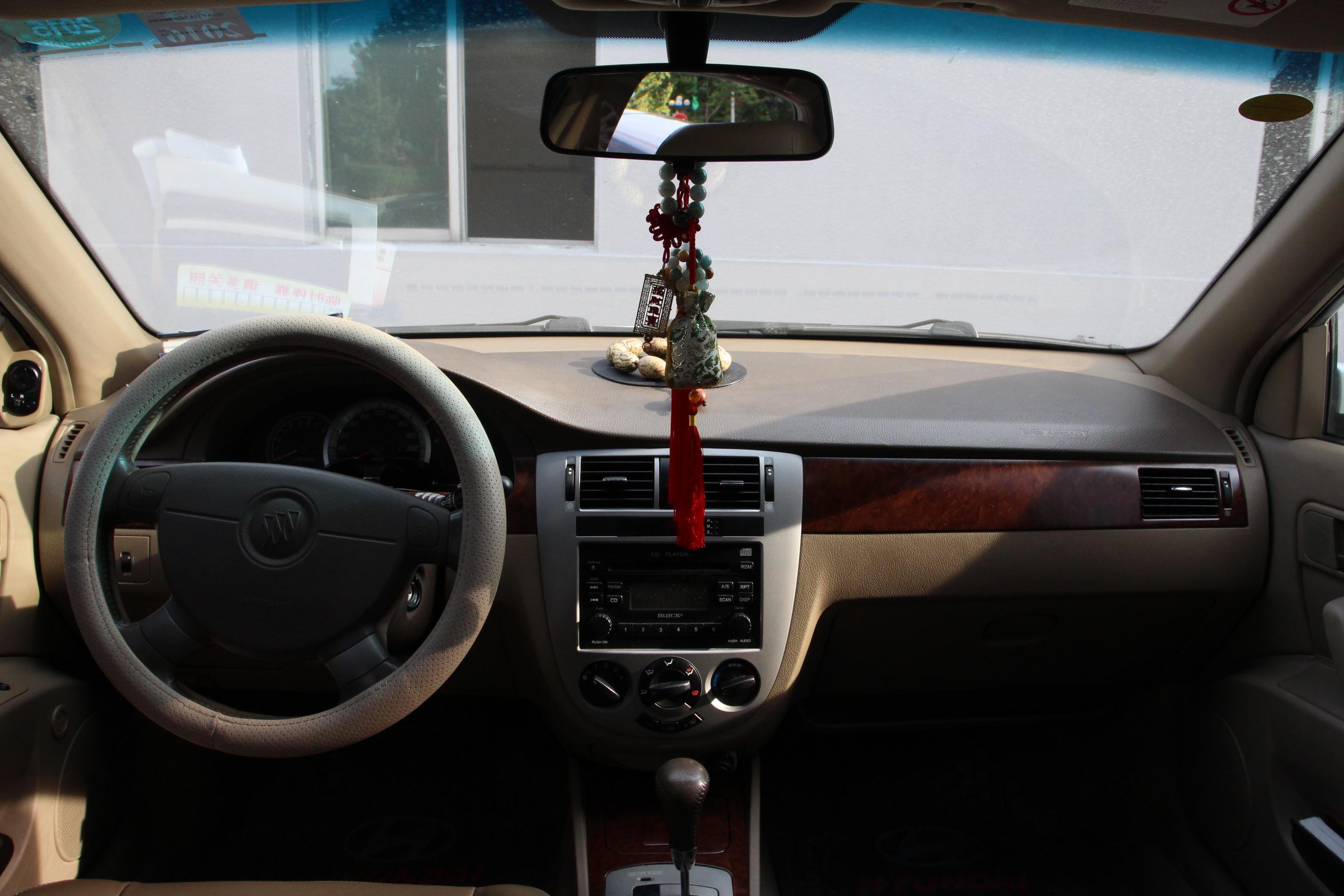 别克车辆故障指示灯图解