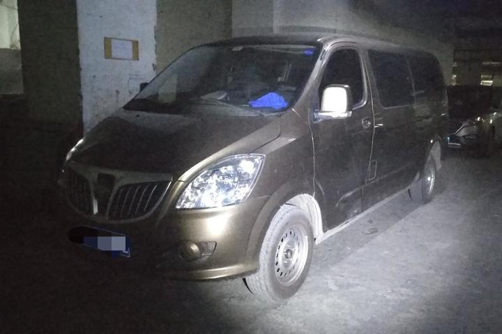 北京二手车出售  北京二手福田 北京二手风景g5 福田-风景g5 2019款 2